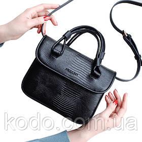 Сумка Micocah Ins Black Bag