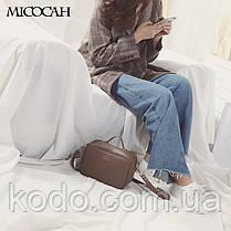 Сумка Micocah Suitcase Brown, фото 3