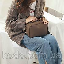 Сумка Micocah Suitcase Brown, фото 2