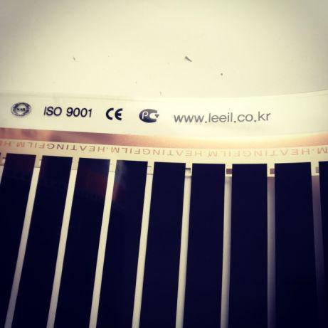 Инфракрасное электрическое отопление 3 кв. м, электрический теплый пол, фото 2