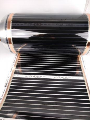 Инфракрасная нагревательная пленка 7 мп теплый пол Корея Leeil