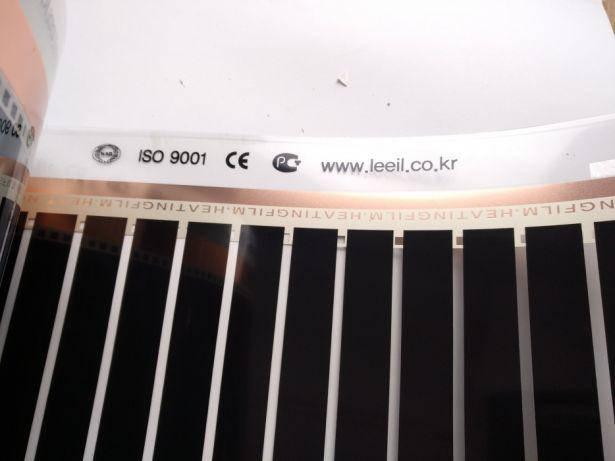 Инфракрасная нагревательная пленка 0,25*1 м теплый пол Корея Leeil, фото 2