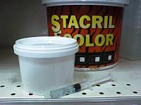 Жидкий акрил для ванн STACRIL набор шприц 20мл+отвердитель