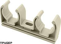 Крепление  для полипропиленовых труб D32-34 двойное KALDE (серое)