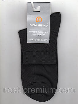 Шкарпетки чоловічі х/б з сіткою Місюренко, М11В111П, 25 розмір, середні, чорні, 02287