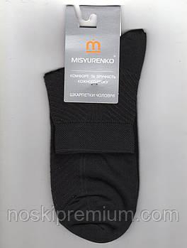 Шкарпетки чоловічі х/б з сіткою Місюренко, М11В111П, 27 розмір, середні, чорні, 02288