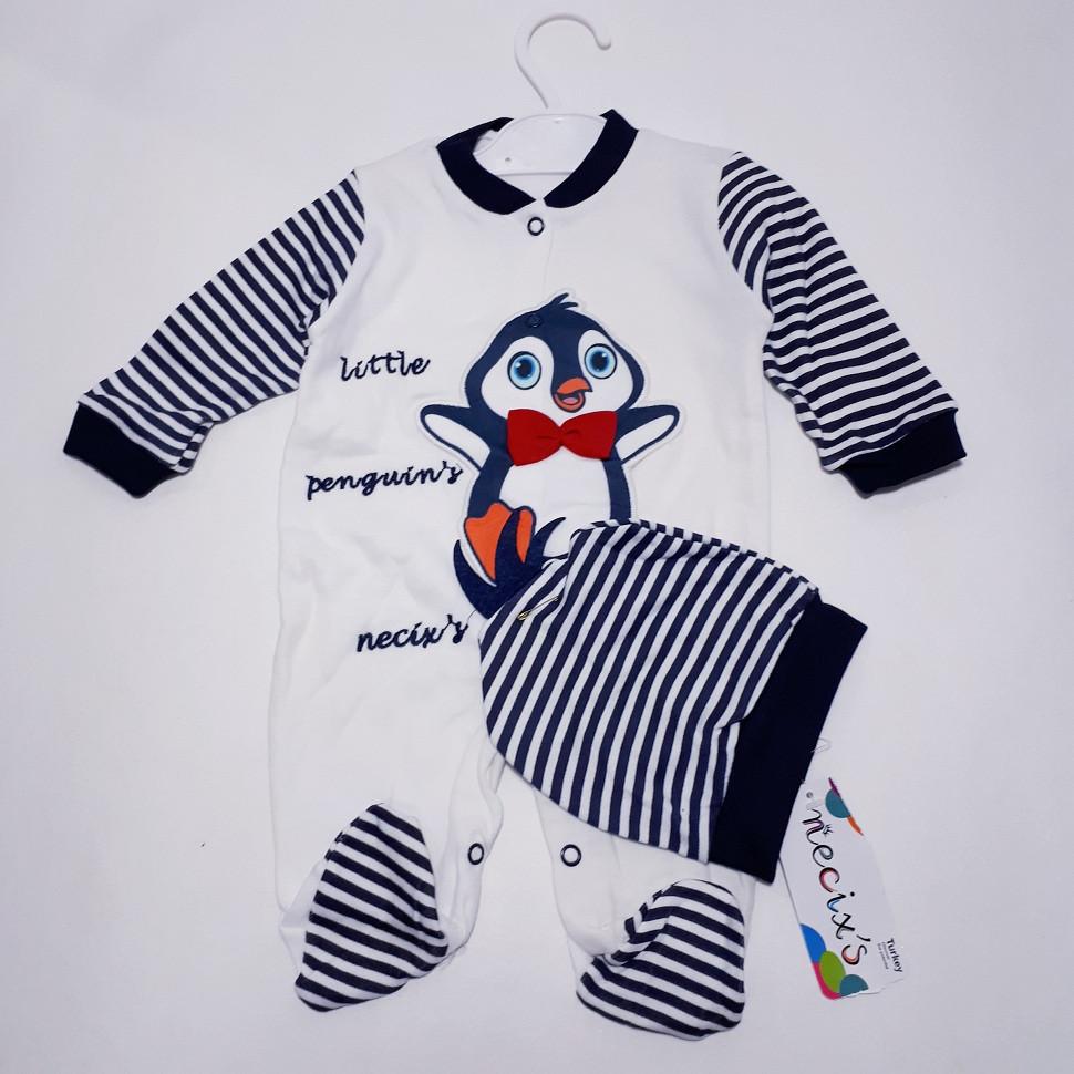Детский Комбинезон и шапка 'Пингвин' Necixs 3147