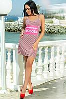 Платье на бретелях в расцветках 33743, фото 1