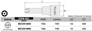 """Головка з насадкою TORX T60 L140mm 1/2"""" з отвором TOPTUL BCKA1660, фото 2"""