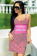 Платье на бретелях в расцветках 33744, фото 1