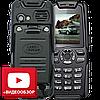 Защищенный телефон Land Rover S8 IP67 (A8) MINI. Маленький и удобный!