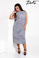 Женское платье в полоску с карманами. Размеры-3(50-52),4(54/56) Ткань-лен Цвет -синий,голубой,принт полоска