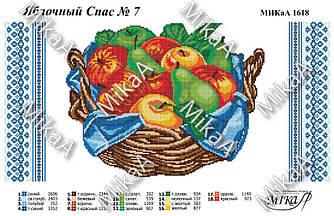"Салфетка ""Яблочный спас № 7"""