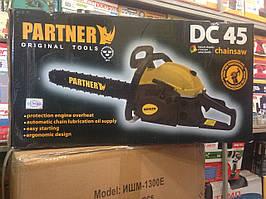 Бензопила Partner DC45