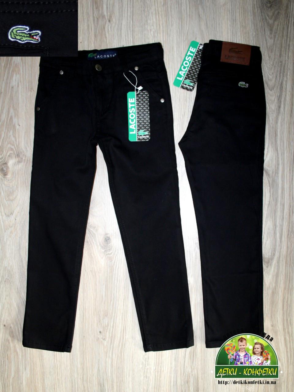 Черные брюки Lacoste для мальчика 3-5 лет