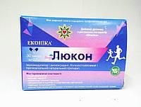 Экстракт Люкон Эконика - иммуномодулятор, антиоксидант, болеутоляющий, противовоспалительный 30 капс.