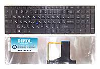 Оригинальная клавиатура для ноутбука Toshiba Tecra A50-A, W50-A series, ru, black, подсветка