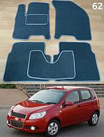 Коврики на Chevrolet Aveo '08-11 хетчбек T255. Текстильные автоковрики.