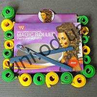 Волшебные бигуди Magic Roller круглые длинные 52 см и 23 см 18 штук купить в Украине