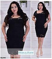 Платье размеры от 48 до 60