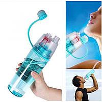 Бутылка спортивная для воды с распылителем