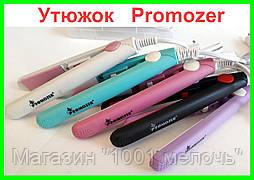 Утюжок для волос ProMozer MZ-7038!Акция