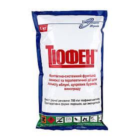 Фунгицид Тиофен, (аналог Топсин М), тіофанат-метил 700 г/кг