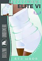Моделирующие высокие шортики (в расцветках)