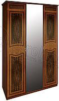 Шкаф 3Д Примула (Миро Марк/MiroMark)