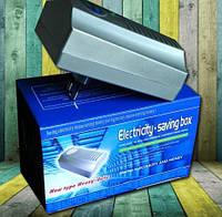 Прибор для экономии электроэнергии энергосберегающий прибор экономитель Electricity – saving box ESB-25 купить