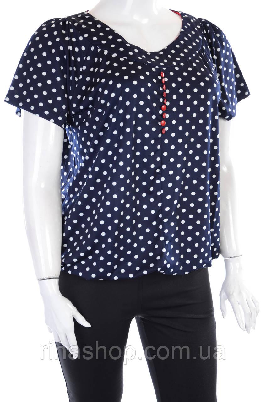 Женская футболка 536
