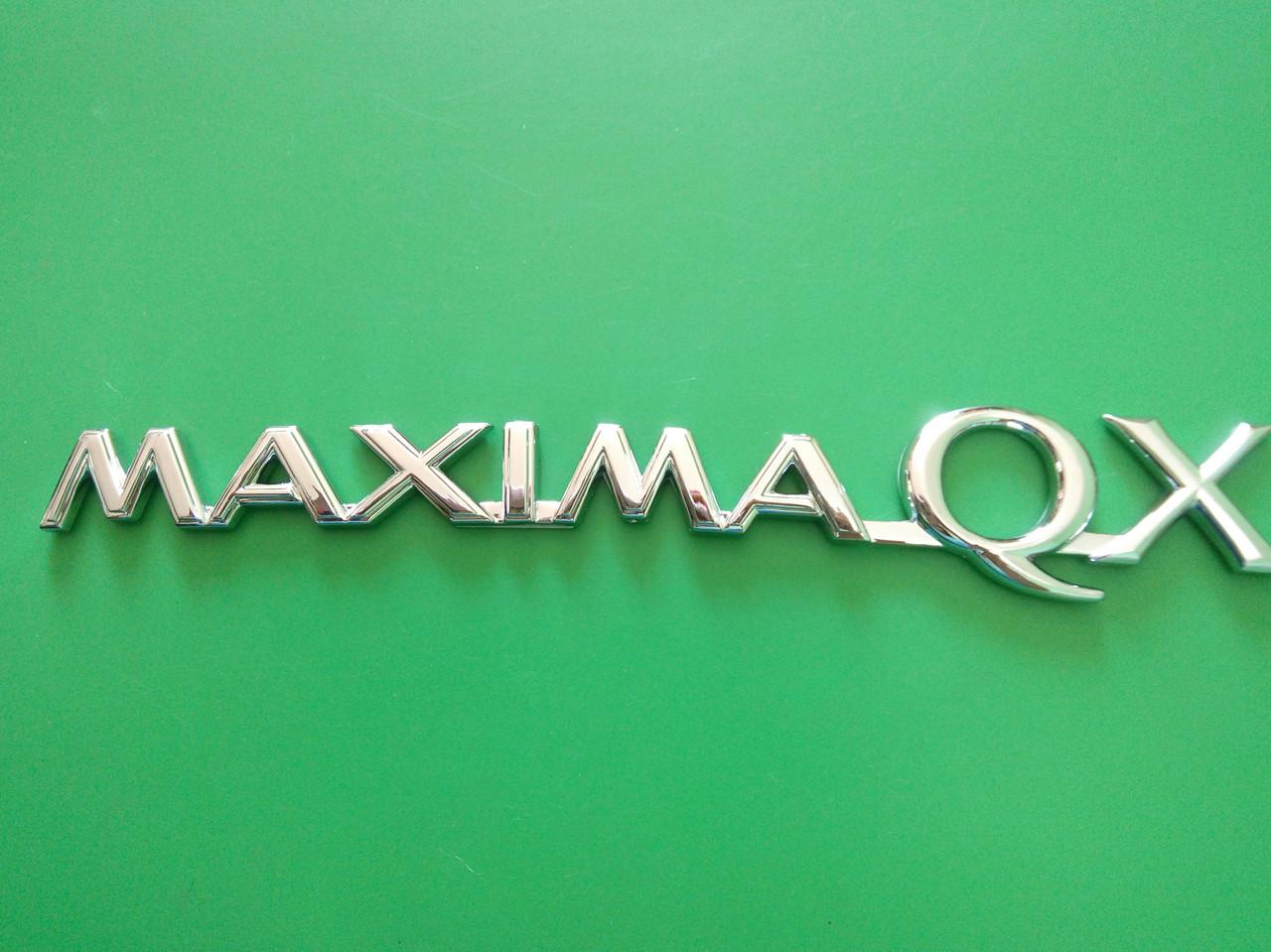 Надпись MAXIMA QX  213х26 мм