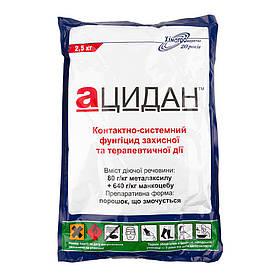 Фунгицид Ацидан, (аналог Ридомила) металаксил 80 г/кг и манкоцеб 640 г/кг