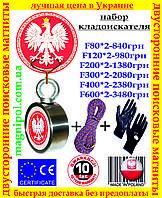 Поисковый магнит двусторонний Польша F 120*2 200*2 300*2 400*2 600*2 Ф