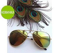 """Солнцезащитные очки """"Rio"""" с зеркальным покрытием"""