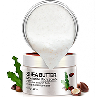 Скраб для тела с маслом Ши BioAqua Shea Butter Moisturize Body Scrub