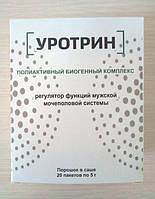 Уротрин - засіб для чоловічого здоров'я 12716