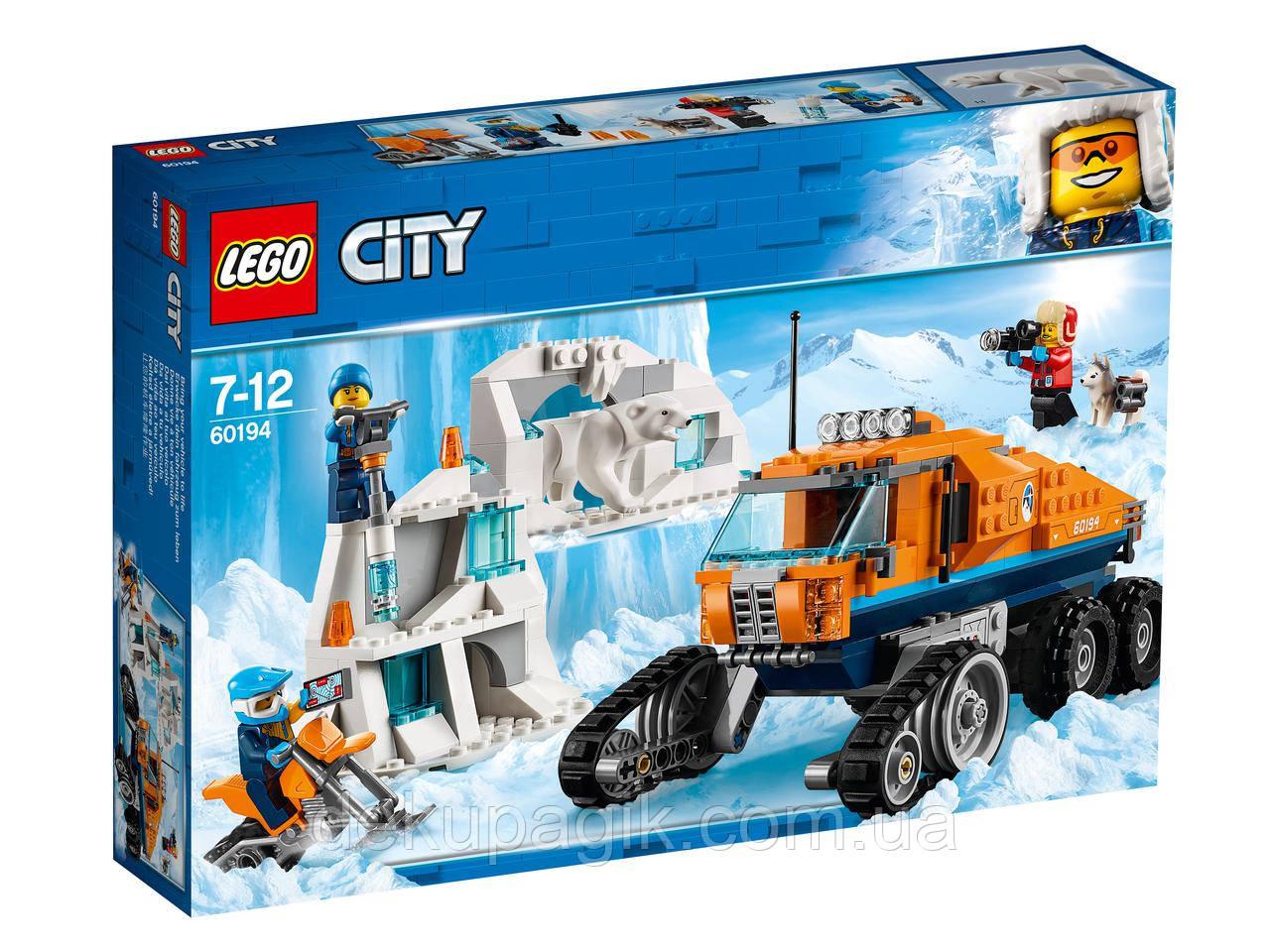 Lego City Арктическая экспедиция: Грузовик ледовой разведки 60194