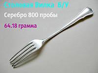 Столовая Вилка 64.18 грамма Серебро 800 пробы, фото 1