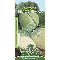 ТМ ВЕЛЕС Капуста белокачанная Белоснежка 1г