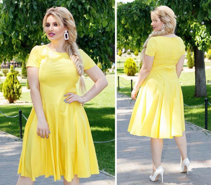 Платье приталенное арт. 103/2 желтое