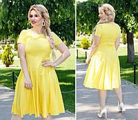 Платье приталенное арт. 103/2 желтое, фото 1