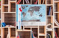 Скретч-карта мира Travel Map Silver оригинальный подарок на день рождения