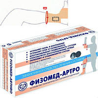 «Физомед-Артро» для лечения голеностопа