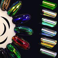 Битое стекло. в наборе 6 разных цветов