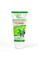 Herbal Time Маска для волос Блеск и Еластичность