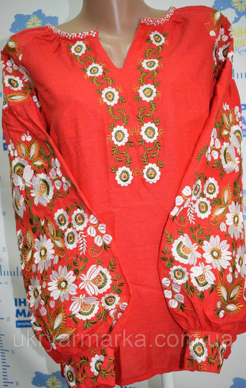 Таблиця розмірів вишиванок (жіночі вишиванки) 130e98ad7e697