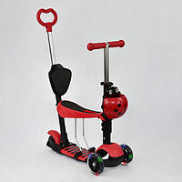 Самокат Best Scooter А 24677 - 3040 5 в 1 красный, фото 1