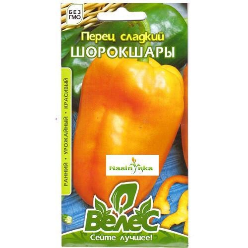 ТМ ВЕЛЕС Перец сладкий Шорокшары 0,3г