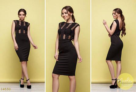 Стильное модное платье черное с сеткой